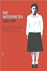 Interpreter Paperback