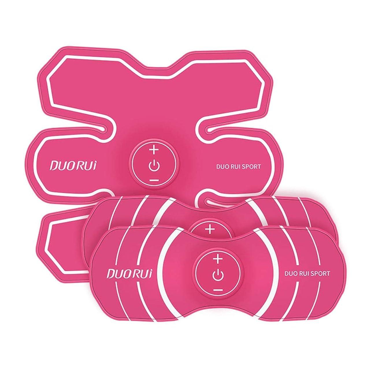 丈夫囚人黒板EMSバウムスケルトレーナー、エレクトリックマスケルスティミュレーション、EMSトレーニングMuskelaufbauとFettverbrennungn Massage-ger?t、Elektrostimulation Home Fitness Machine (Color : Pink, Size : A)