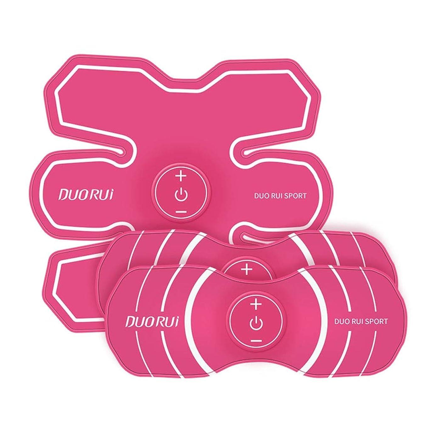 義務づける感謝するできないEMSバウムスケルトレーナー、エレクトリックマスケルスティミュレーション、EMSトレーニングMuskelaufbauとFettverbrennungn Massage-ger?t、Elektrostimulation Home Fitness Machine (Color : Pink, Size : A)
