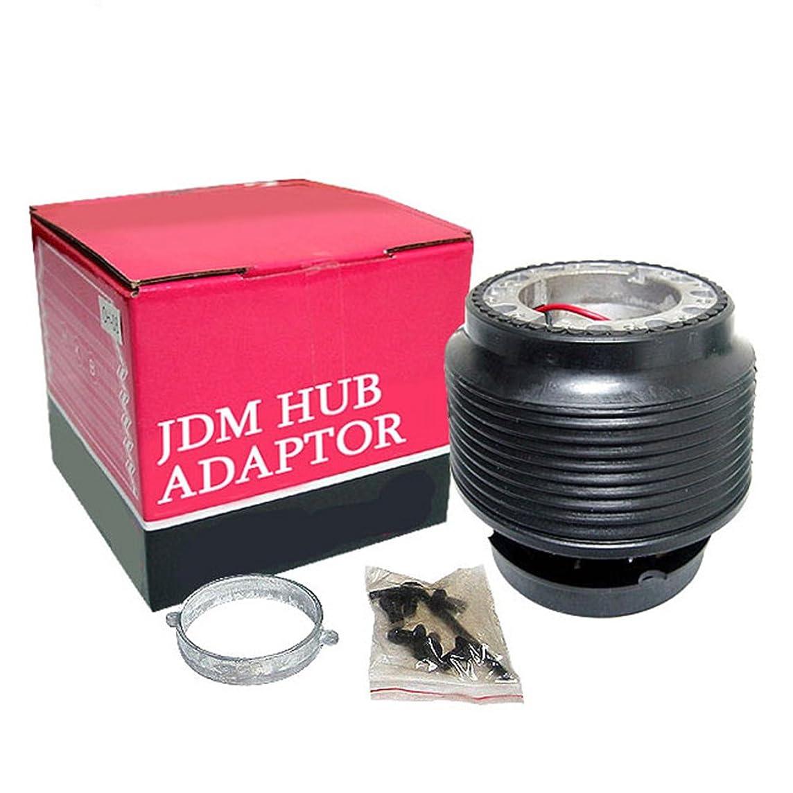 Hub Adapter Fits 1986-1991 Mazda RX7 | JDM Style Black Boss Kit by IKON MOTORSPORTS | 1991 1992 1993 1994 1995 1996