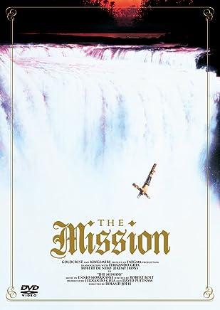 ミッション HDニューマスター版 [DVD]