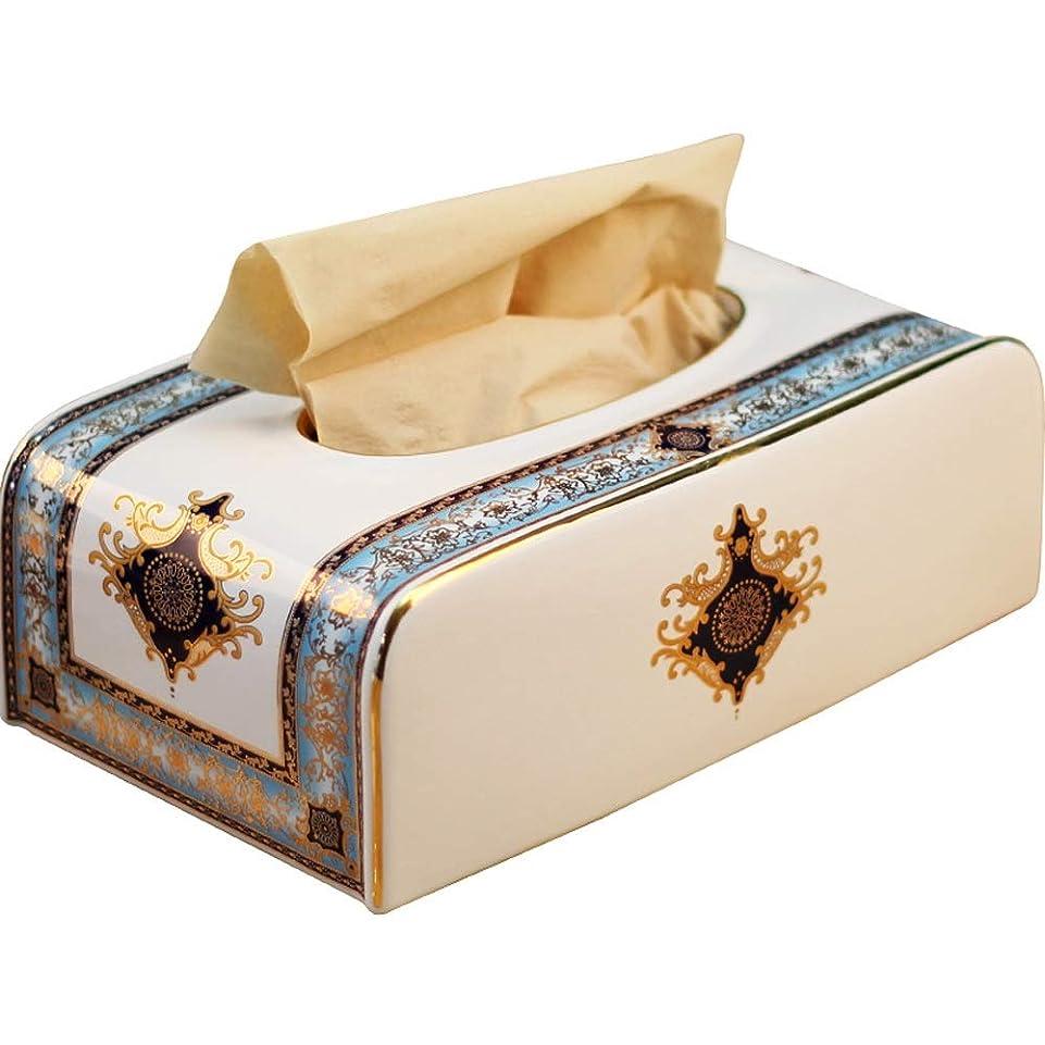買収教会ジェスチャーLWT-Tissue Box セラミックティッシュボックスリビングルームのコーヒーテーブルホーム北欧スタイルのテーブルデコレーション23.5×14.5×8.5センチ