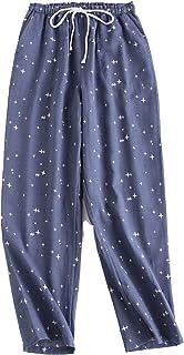 Pants Autumn Pajamas Cotton Gauze Couples Home Loose Printed Sleep Bottoms Japan Style Femme Pantalon Hombre Loungewear Py...