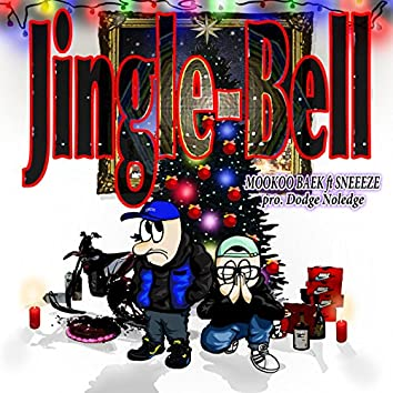 Jingle-Bell (feat. SNEEEZE)