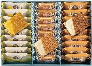 お中元 お菓子 人気商品 シュガーバターの木 季節限定 詰合せ ラッピング済(27個入り)