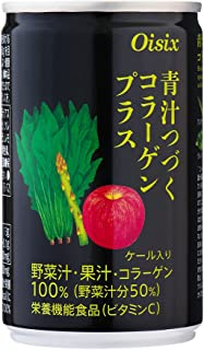 Oisix 青汁つづく コラーゲンプラス 1本