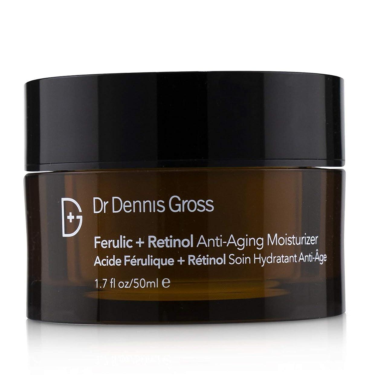 高潔なビリーかすれたドクターデニスグロス Ferulic + Retinol Anti-Aging Moisturizer - Salon Product 50ml/1.7oz並行輸入品