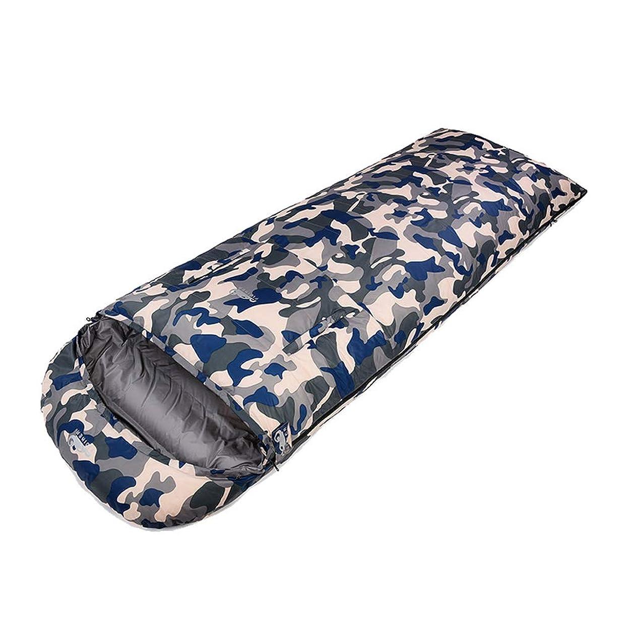 与える一致通知する寝袋大人の春夏秋冬の屋外肥厚室内キャンプ迷彩シングル野生の寝袋