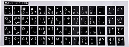 SODIAL (R) weissen Buchstaben Arabisch englischen Tastatur Aufkleber schwarz fuer Laptop PC