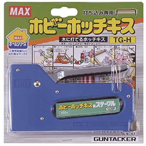マックス MAX ホチキス 木に打てる ホッチキス ガンタッカ TG-H