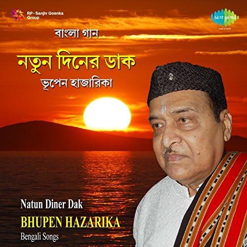 Dr. Bhupen Hazarika, Adhir Chatterjee