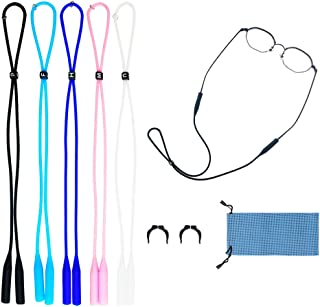 Glasses Silicone Sprot Strap Chain Eyeglass String Cord Holder Adjustable 5 Pack