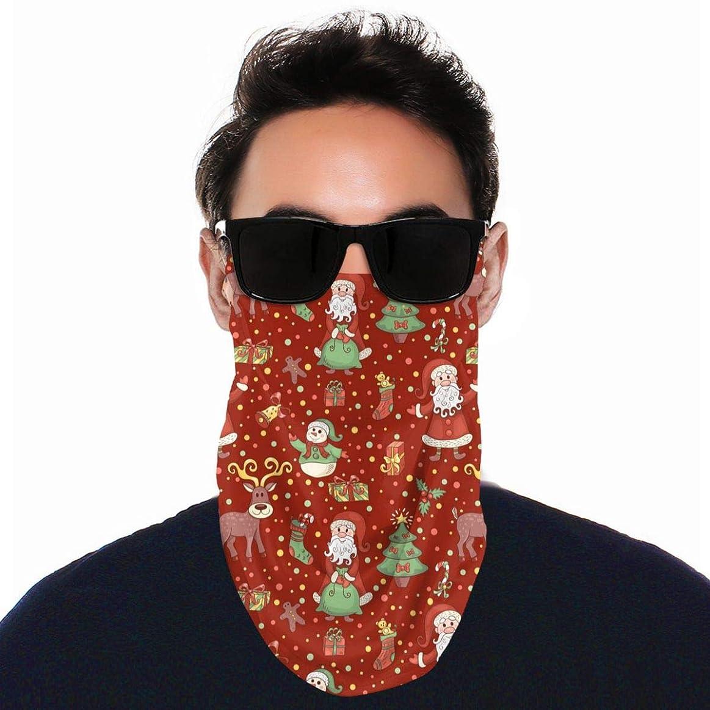 一人で豊富な汚いネックウォーマー冷感Christmas pattern 星空 呼吸しやすい ネックカバー UVカット ネックガード フェイスガード 紫外線対策 吸汗速乾 耳かけヒモ付き