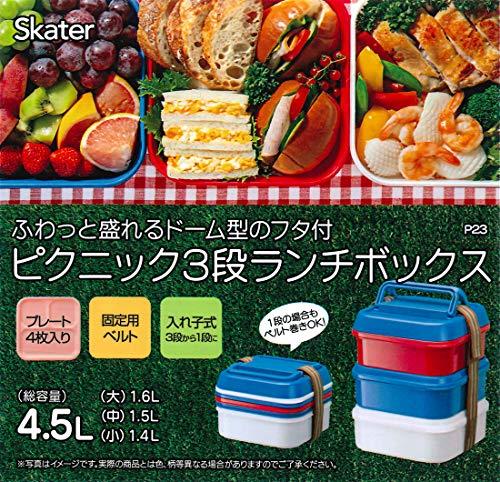 スケーター『ランチボックス3段ハローキティ』