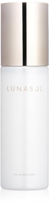 勧告生息地お勧めルナソル オイルインソリューション 2 化粧水