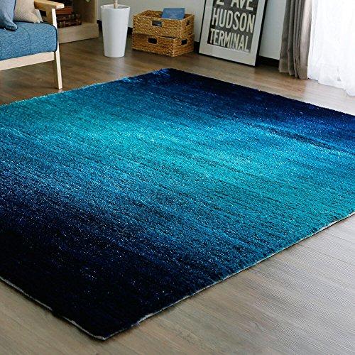 LOWYA ラグ ラグマット カーペット グラデーション L 200×250cm 長方形 ブルー