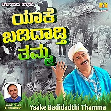 Yaake Badidadthi Thamma - Single