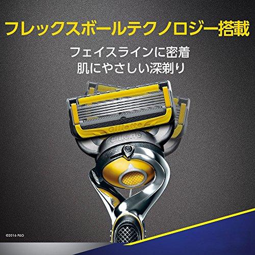 Gillette(ジレット)『フュージョン5+1プロシールド』