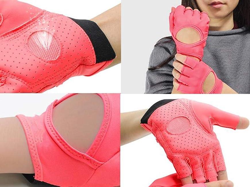 責任者スマートさせる手袋女性のフィットネス手袋重量挙げの手のひらハーフフィンガーグローブヨガダンベルスポーツ手袋