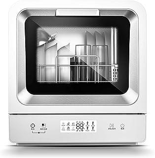 SluoYi - Máquina de limpieza portátil compacta para lavavajillas y lavadora, lavavajillas, desinfección automática doméstica, vajilla de limpieza de secado inteligente DUZG