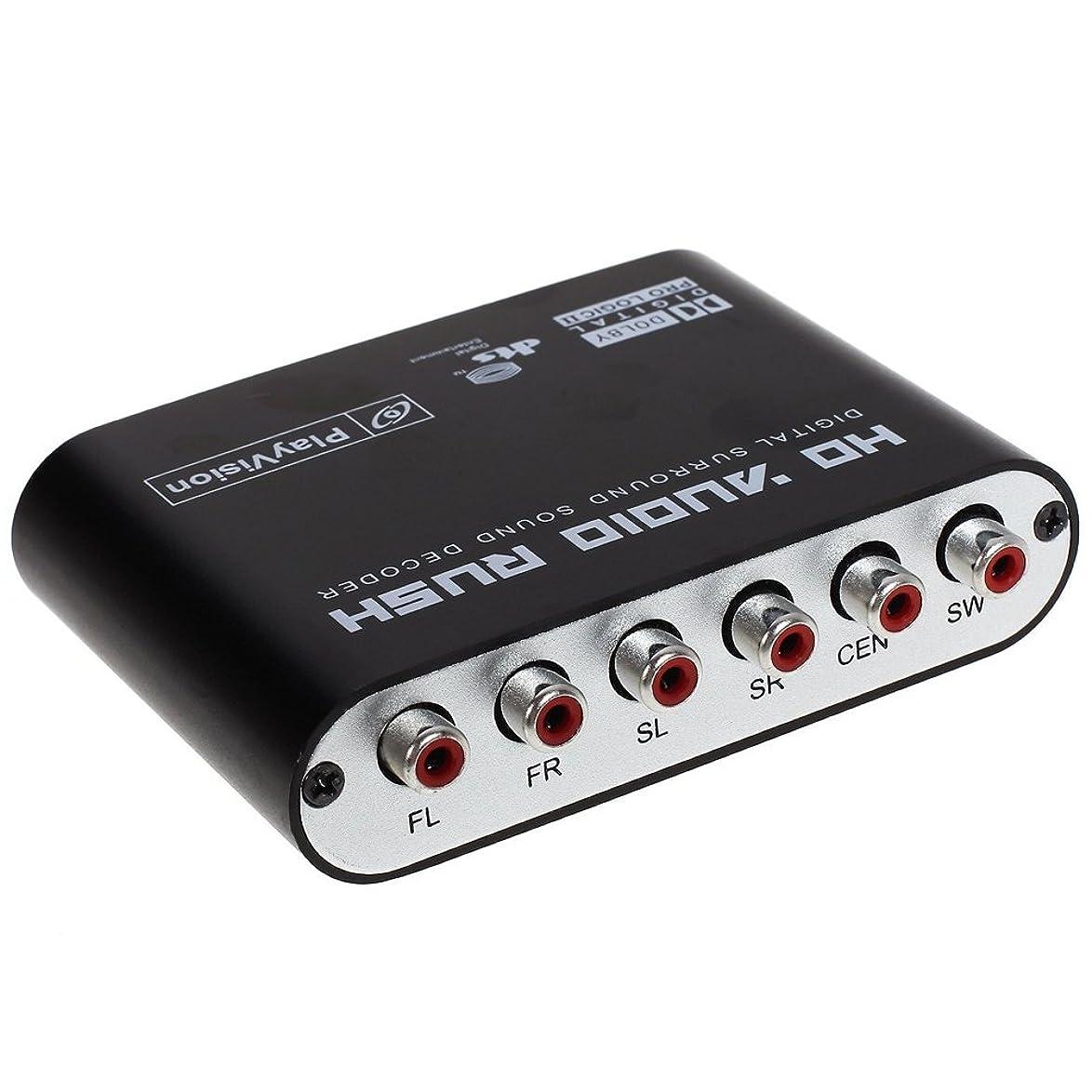 スマート狂う突っ込む【iitrust】オーディオデコーダー(6RCA)デジタル Dolby 光学DTS AC3 5.1アナログ オーディオギアサウンドデコーダー Dolby デジタル AC-3、 Dolby プロ ロジック、 DTS、 PCMなど対応