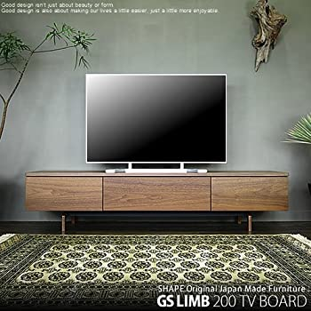 テレビ台 ワイドローボード 木製 国産 ウォールナット 無垢 引き出し 完成品 リモコンOK 北欧 モダン ブルックリンスタイルに[GS LIMB 200TV Board]GS リム200テレビボード 日本製