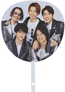 ジャニーズカウントダウン2019-2020 公式グッズ カウコン ジャンボうちわ (関ジャニ∞)