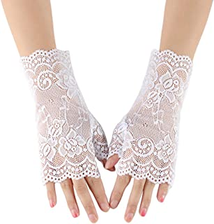 Women's Lace Gloves Short Floral Gloves for Wedding Party White