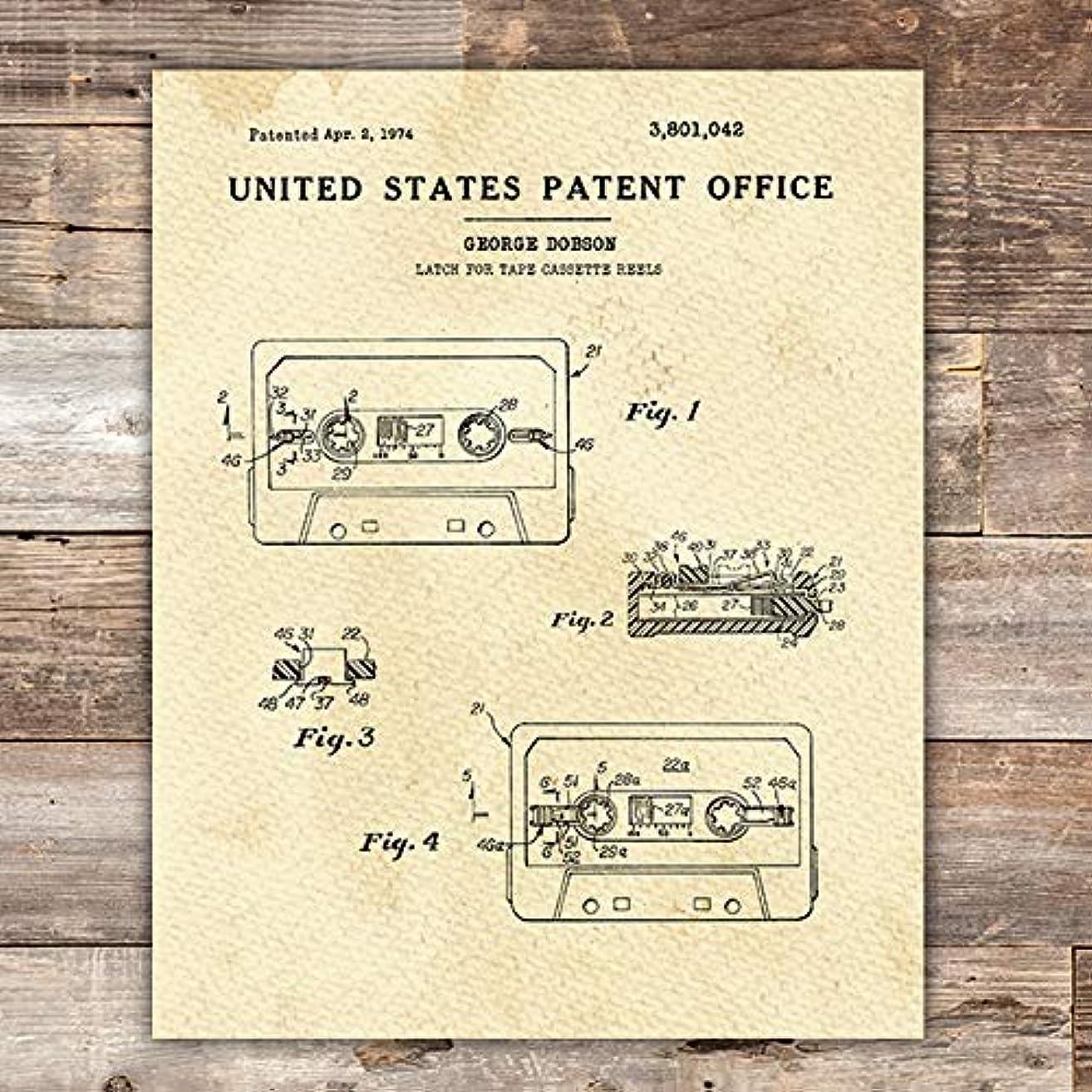 Cassette Tape Patent Print Wall Art - Unframed - 8x10