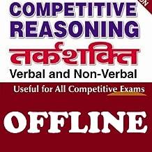 Competitive Reasoning Verbal & Non-Verbal Hindi