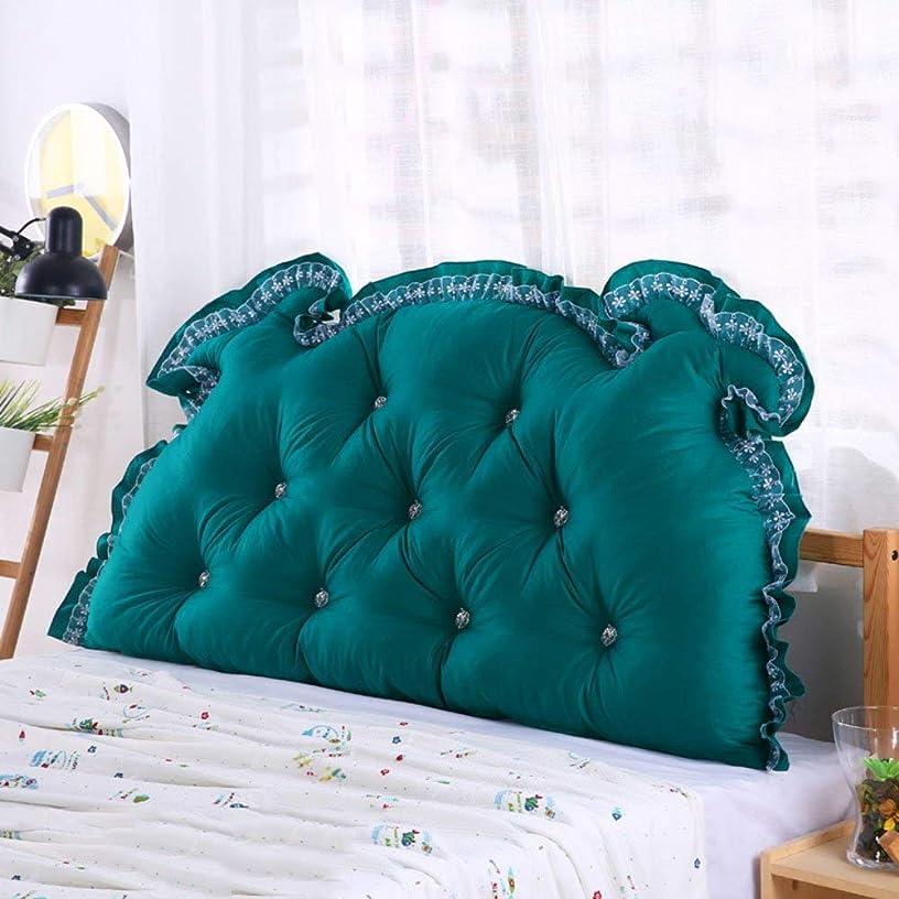 分子友だちアイデアJIANHEADS ベッドサイドの読書枕背部クッション、ソファーマットクッション100%綿背もたれ位置決めサポート枕 (Color : O, サイズ : 190x70x15cm(75x28x6inch))