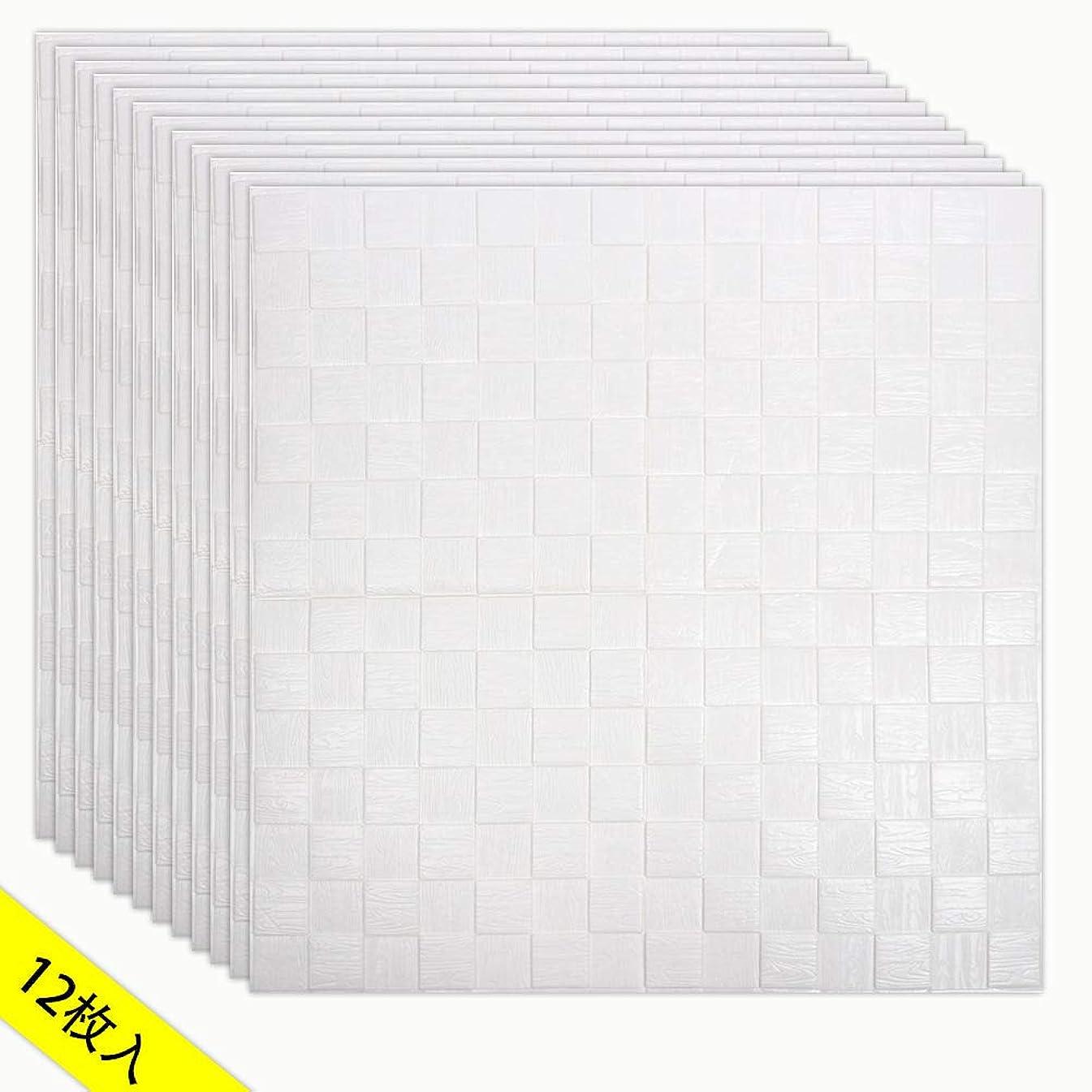 売り手取り扱いなぞらえるyazi 3D 壁紙 リメイクシート 壁紙 はがせる 壁紙シール 防音シート ホワイト DIYクッション シール 立体感 防水断熱 接着剤不要 ウォールステッカー 70*70cm (12枚セット)