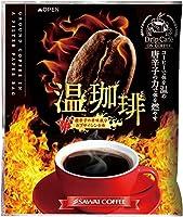 澤井珈琲 コーヒー 専門店 燃焼系珈琲 温珈琲 ドリップバッグ セット 8g×40袋