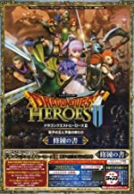 Best dragon quest heroes 2 guide book Reviews