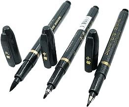 Gosear 3pcs bolígrafos portátiles 3 Plumas de Fieltro de Punta Diferente Pincel Recargable Pluma de Tinta para Escribir caligrafía Ejercicios Firma Negro