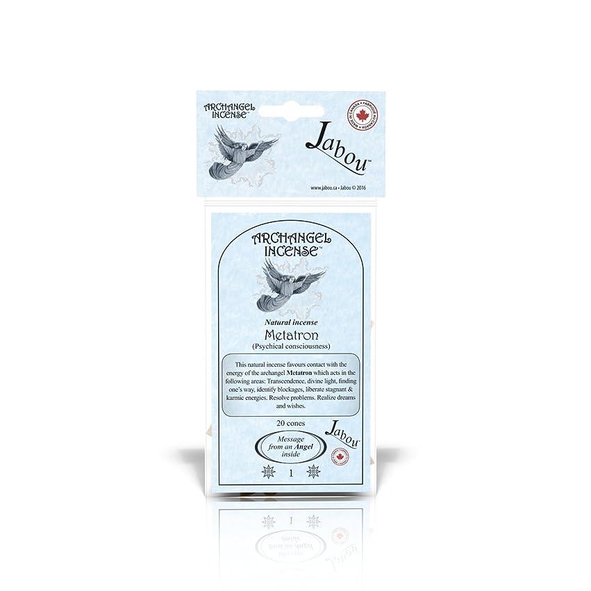 どこ単調なピストンJabou 大天使 100%天然お香 コーン - 12個の香り - 瞑想 ヨガ リラクゼーション マジック ヒーリング 祈り 儀式 - 20個のコーン - 各30分以上持続
