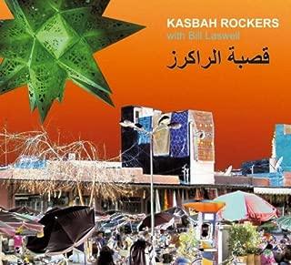 Kasbah Rockers With Bill Laswell