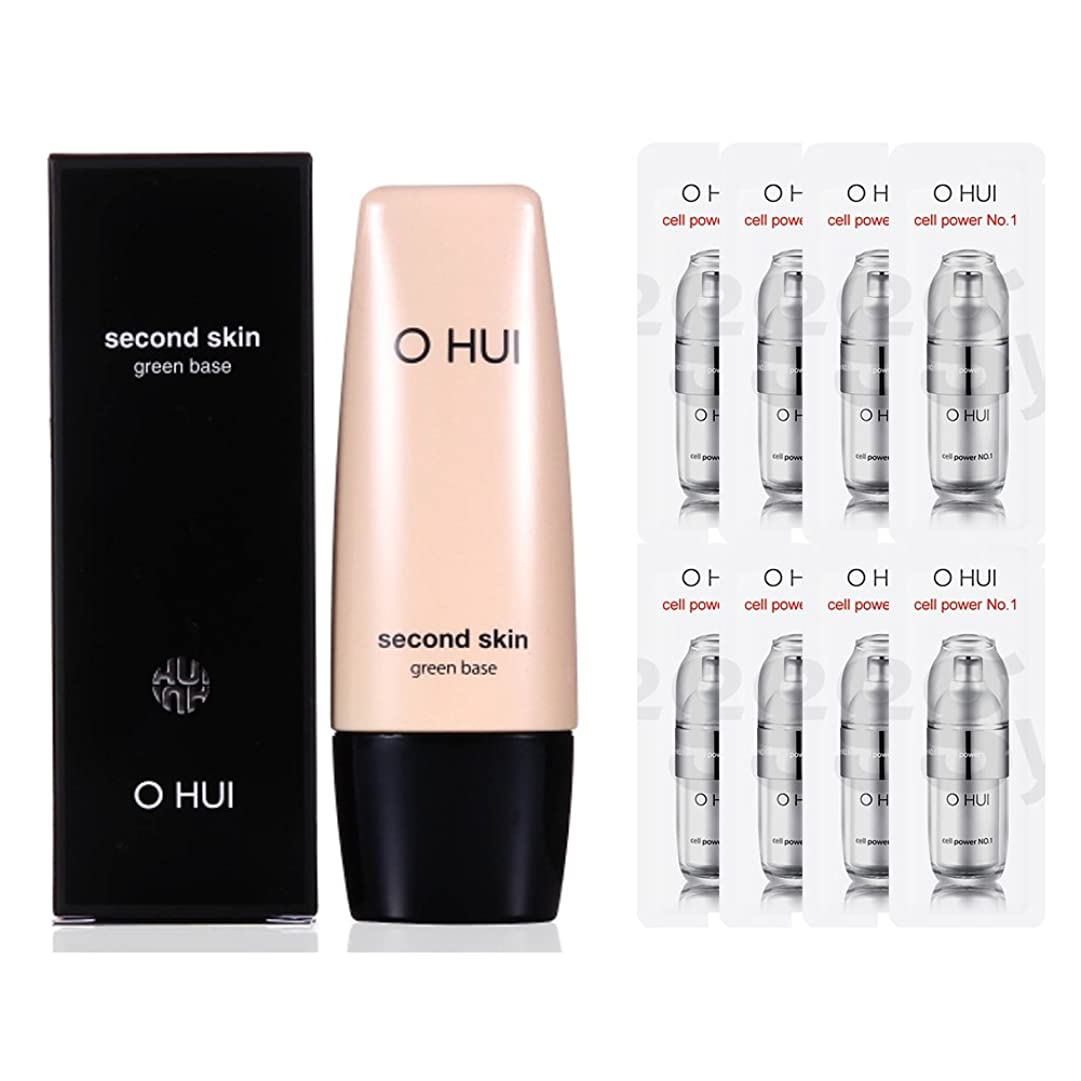 ペット分離分泌するOHUI/オフィセカンドスキン グリーンベース (メイクアップベース) (OHUI SECOND SKIN GREEN BASE Makeup Base set) スポット [海外直送品]