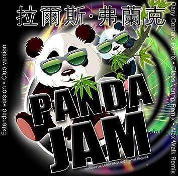 PandaJam (Panda jam)