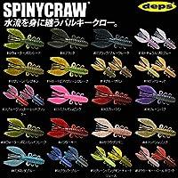 デプス スパイニークロー 3.5inch 【1】 deps SPINY CRAW #41クラーキー 8本入