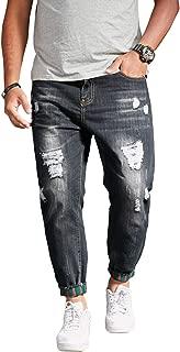 Men's Casual Distressed Style Tapered Leg Harem Jogger Jeans Denim Pants
