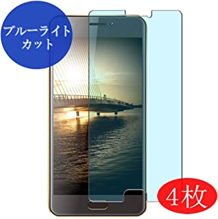 【4 Pack】 Synvy Anti Blue Light Screen Protector for BLUBOO D2 / D2 PRO Blue Light Blocking Screen Film Protective Protectors [Not Tempered Glass] New Version