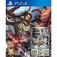SHIN SANGOKU MUSOU 7 with MOUSHOUDEN / DYNASTY WARRIORS 8 with XTREME LEGENDS (Chinese Language / Japanese Voice) [PlayStation4] (輸入版)