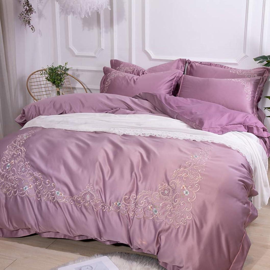 滑り台油聖なるシルク 刺繍 綿サテン 寝具カバーセット, 4 ピース ジャカード ソフト 快適 綿 夏 クールな 肌-フレンドリー 寝具ベッド ファスナー付け-o