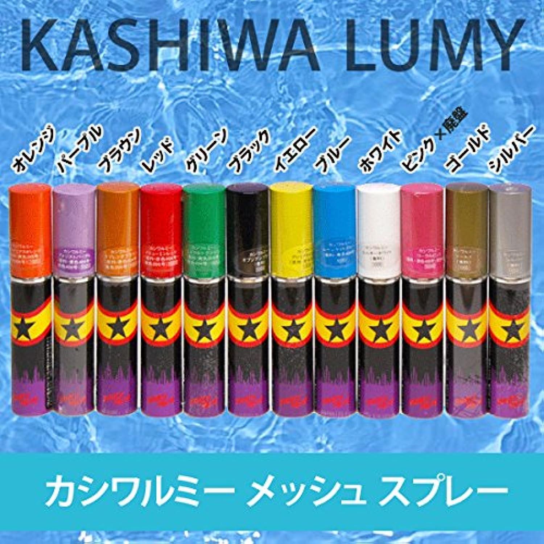カシワルミー グリーン3本セット ファンシーメッシュ カラースプレー25g