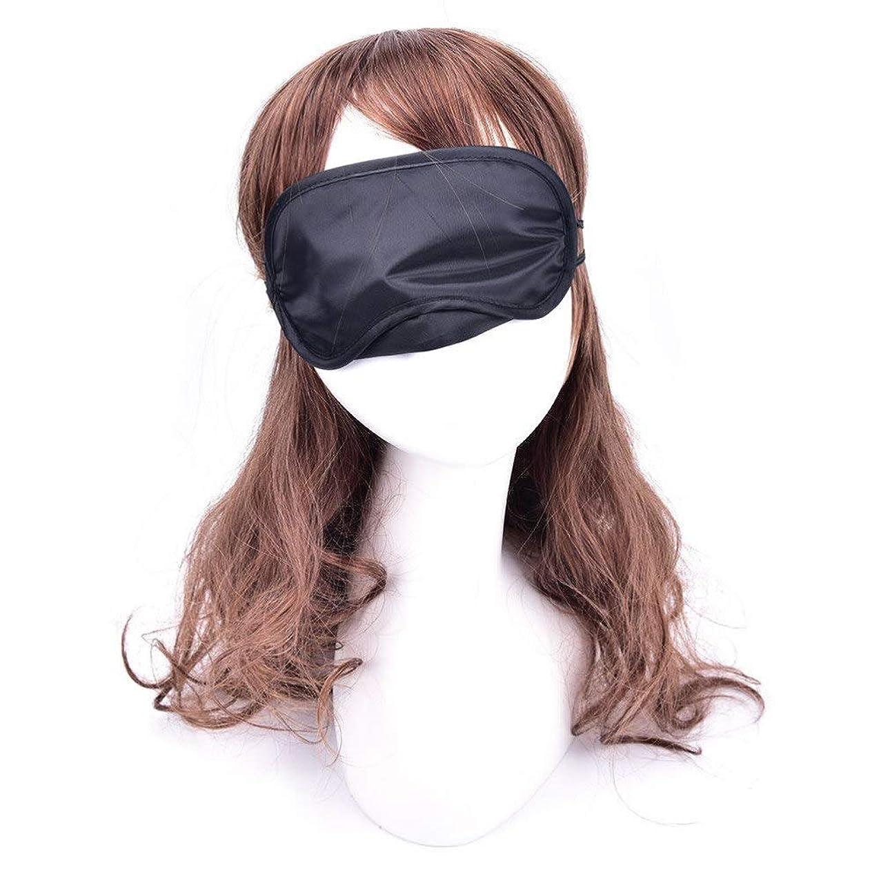舗装する全能種をまくNOTE 10ピース旅行残り目睡眠マスクサテン目隠しアイシェード仮眠カバー目隠し睡眠ソフトアイマスクシェードカバー