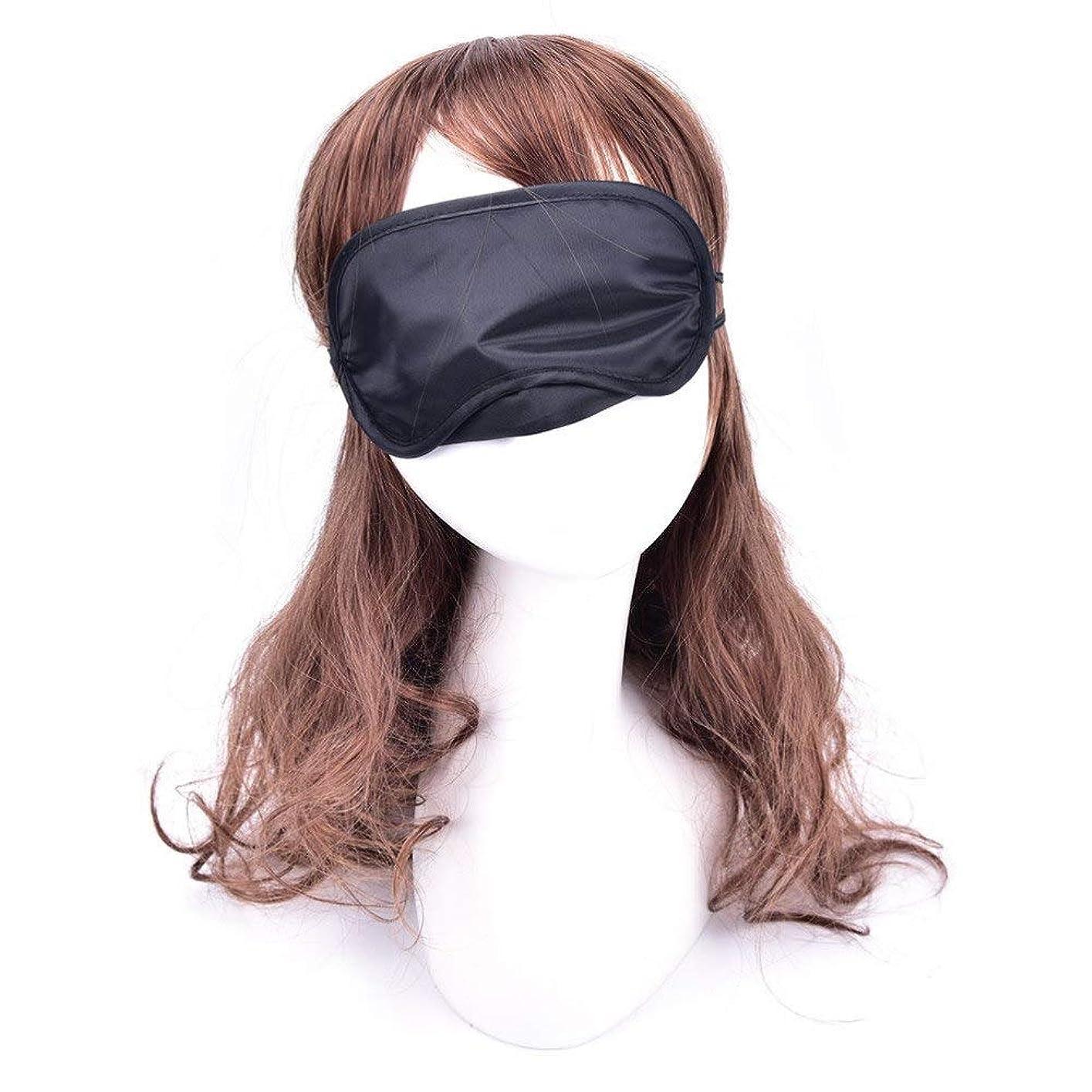抵抗するファシズムノベルティNOTE 10ピース旅行残り目睡眠マスクサテン目隠しアイシェード仮眠カバー目隠し睡眠ソフトアイマスクシェードカバー