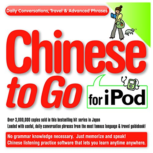 Chinese to Go; Daily Conversations, Travel & Advanced Phrases | Joho Center Publishing