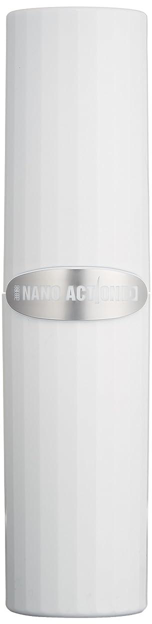 穏やかな真剣に要求薬用 ナノアクションD  90ml