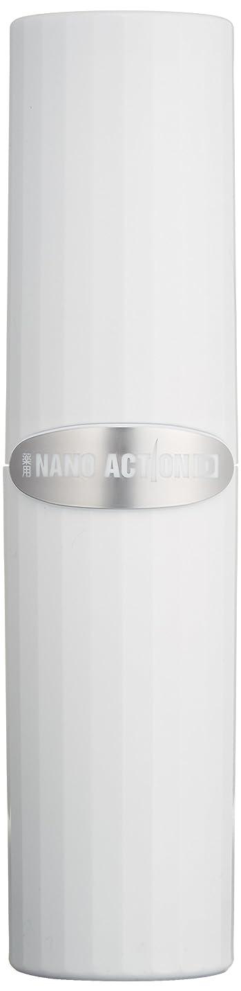 病気だと思うピボット聖域薬用 ナノアクションD  90ml